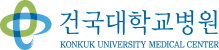 건국대학교병원 KONKUK UNIVERSITY MEDICAL CENTER